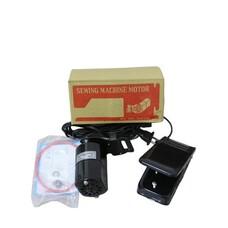Электропривод с педалью для оверлоков Sandeep 150 W