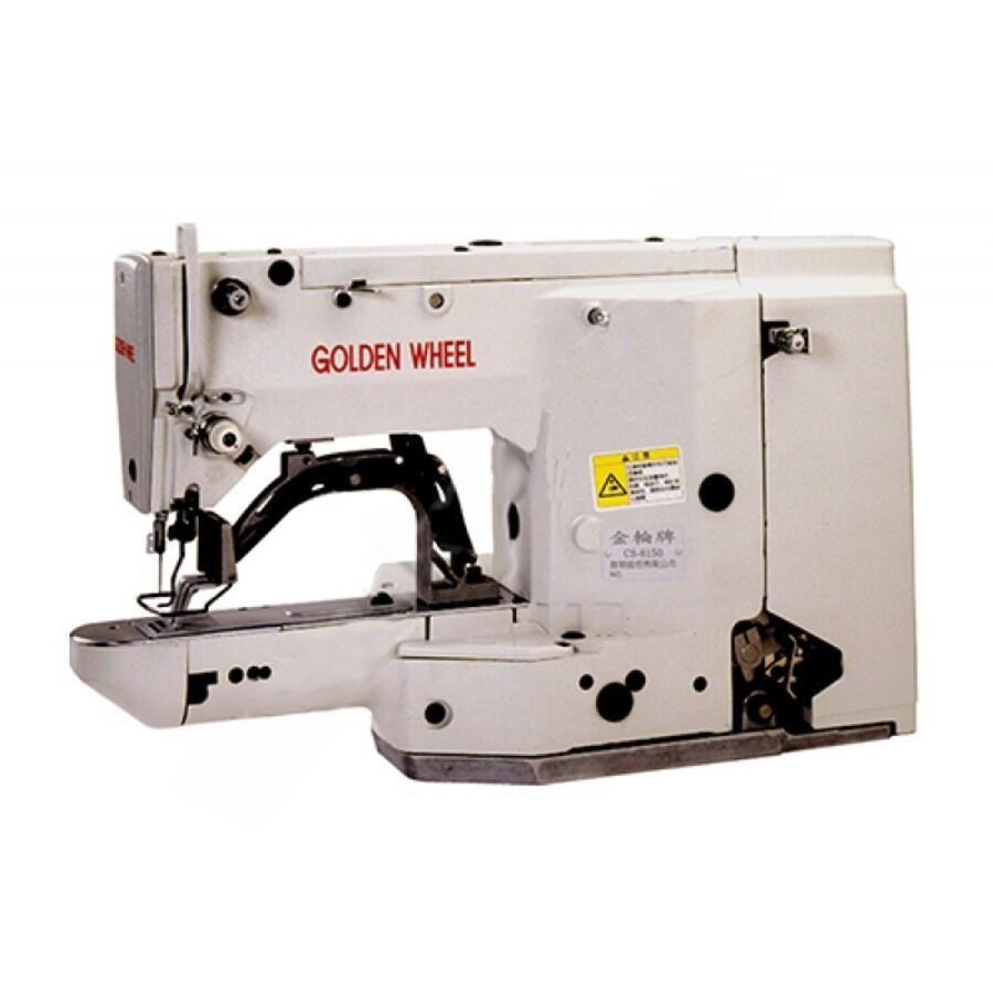 Golden Wheel CS-8150H