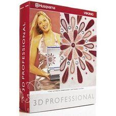 ПО Husqvarna 3D Professional
