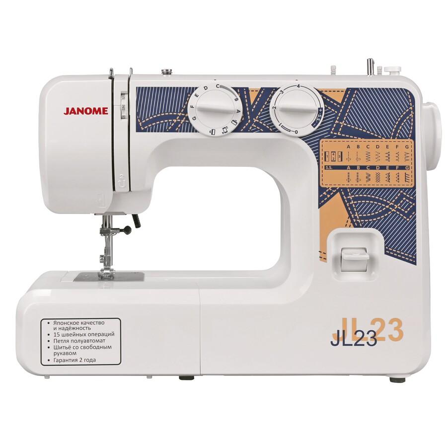 Janome JL-23